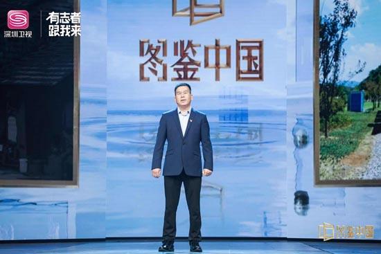 6千元到21亿 中国三农的兴起之路 《图鉴中国》