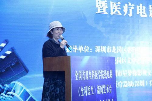 深圳龙岗区文学艺术界联合会主席张奇