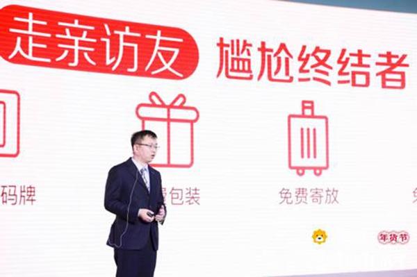 苏宁小店年货节免费送纸质红包,可更多人缺的是钱-搜狐新闻