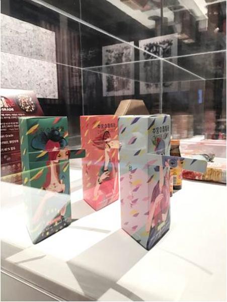 中国设计师剑辰携光子视觉荣获2018德国红点设计大奖图片