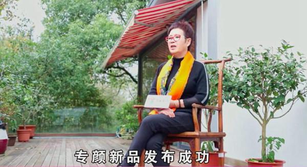 小红唇重量级投资方华策影视总裁赵依芳:小红唇让更多女性走上成