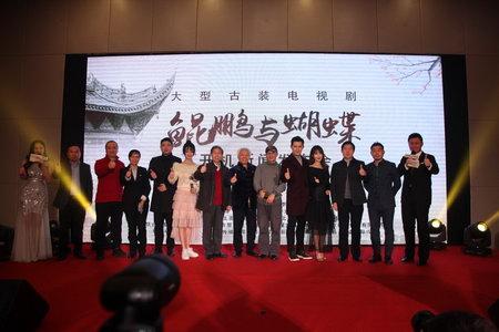 严屹宽、李菲儿出演《鲲鹏与蝴蝶》上演庄周恋