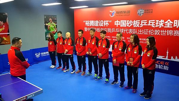 中国砂板勿忘我乒乓球队总教练肖克永总结集训成果