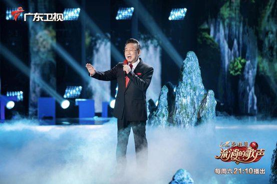 蒋大为演唱《敢问路在何方》