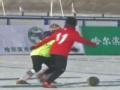 哈尔滨足球小将雪地撒欢 享受多彩假期