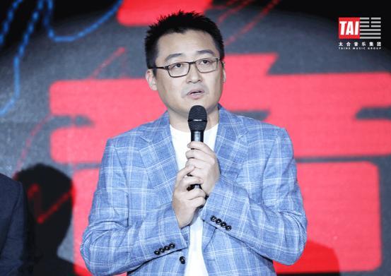 太合音乐集团总裁暨首席执行官徐毅