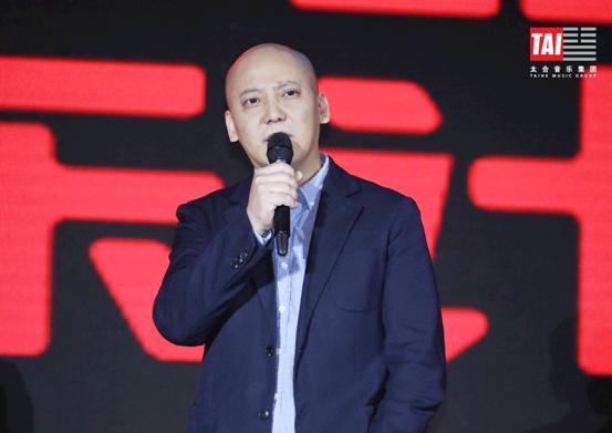 太合音乐集团副总裁胡译友
