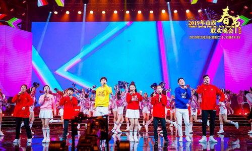 2019山西卫视春节联欢晚会 章磊气力C位加盟