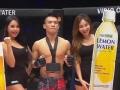 """ONE冠军赛 中国拳手仅用30秒KO印尼""""终结者"""""""