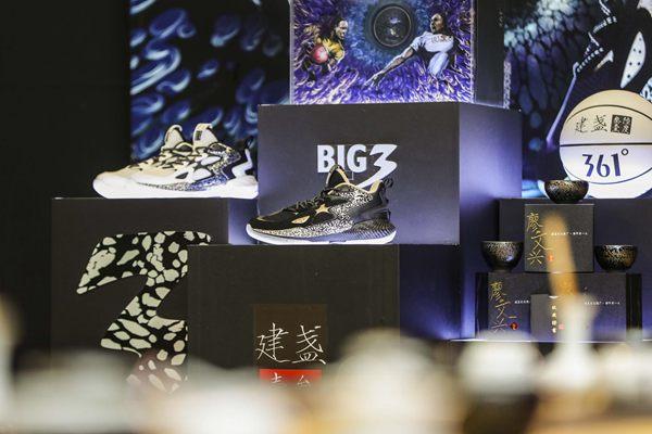 不止中国风这么简单 361° BIG3篮球鞋建盏版发布