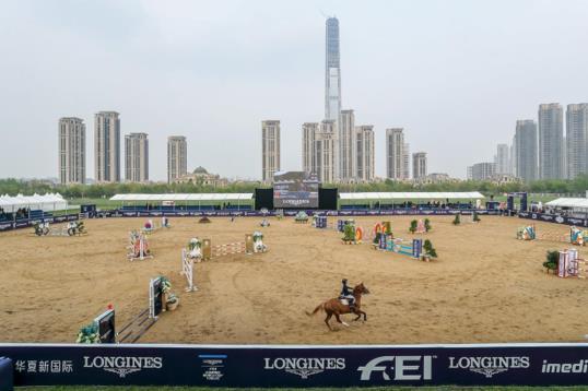 浪琴表国际马联场地障碍世界杯天津站战火重燃