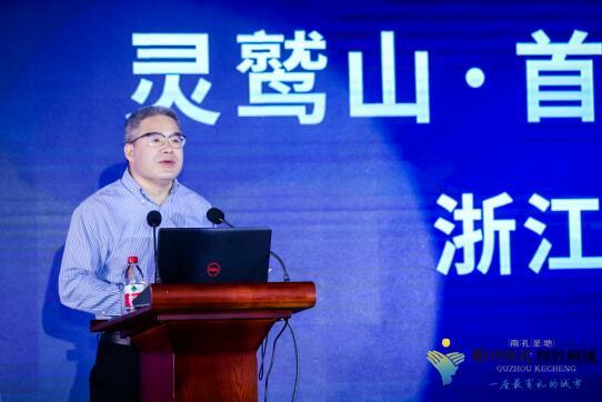 棋妙柯城—首届全国森林极限运动高峰论坛在浙召开
