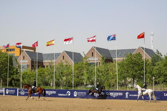国际马联场地障碍世界杯中国联赛天津站第三日比赛落幕
