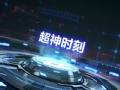 超神時刻-Yitong魯班七號天秀操作 PengP靈活走位反殺對手
