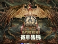 KCC集锦-HuaHai云中君掌控比赛 eStar大获全胜