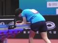 二青会:乒乓球女单北京队摘银