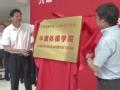 对接奥运备战 中国体操学院于上海体育学院成立