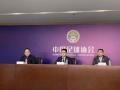 中国足协不再持有中超公司股份 退出日常管理