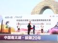 2019中国极限轮滑联赛中国极限跑酷联赛・湖州站热血收官