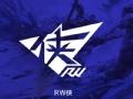 赛事速递-RW侠强势零封XQ 晋级败者组第三轮