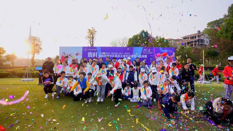 湖南体育彩票助力湖南省青少年高尔夫球公开赛