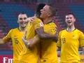 U23亚锦赛沙特1-0战胜泰国 携手澳大利亚晋级四强