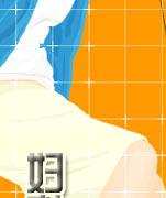 搜狐健康38节专题 38妇女节 女性体检