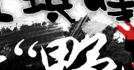 杜琪峰,第63届威尼斯,威尼斯电影节,黑帮电影,港片