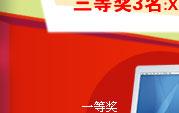 2007,新年新打算,博客,征文,新年
