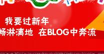 2007,新年新打算,博客,征文,新年,IT