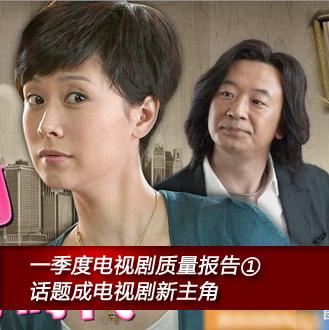 2010春季电视剧互联网盛典