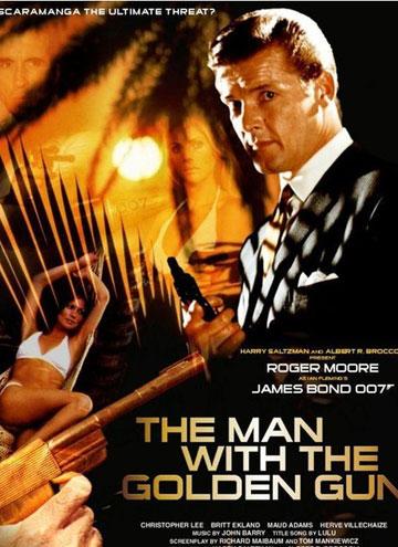 007之金枪人