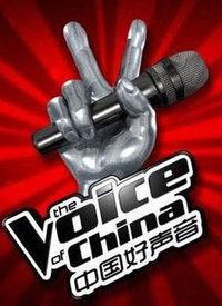 中国好声音-第二季学员金曲