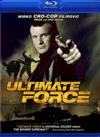 UltimateForce