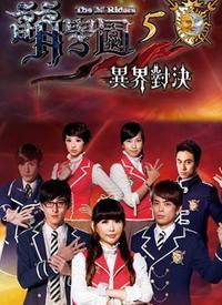 萌学园第三季_萌学园 第五季-电视剧-高清视频在线观看-搜狐视频