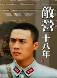 林峰电视剧全部_林峰个人资料/图片/视频全集-林峰导演的电影电视剧作品-搜狐视频