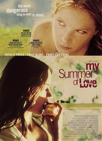 我的夏日之恋