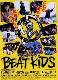 BeatKids