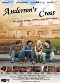 安德森的十字路口