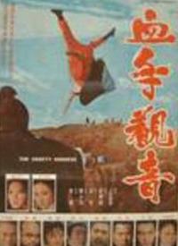 刘青云个人资料\/图片\/视频全集-刘青云的电影电
