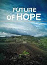 未来的希望