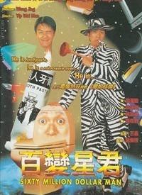 江欣燕电影_原野的风电影《龙猫》插曲江欣燕MV在线观