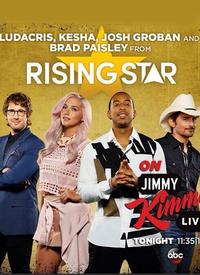 《Rising Star》
