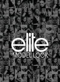 ELITE世界精英模特大赛