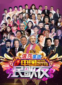 山西卫视跨年晚会 2016
