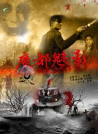 http://photocdn.sohu.com/kis/fengmian/1204/1204173/1204173_ver_big.jpg