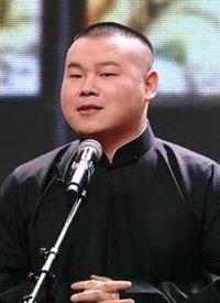 岳云鹏相声集锦