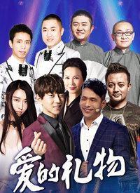 2016山东卫视母亲节特别节目