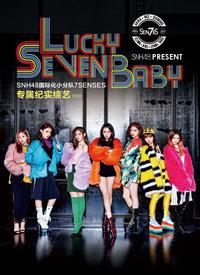 Lucky Seven Baby