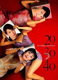 20 30 40